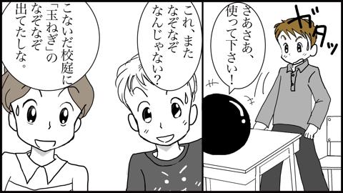5やう11(変換後)