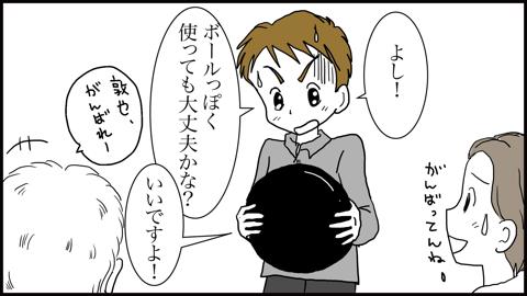 5やう15(変換後)