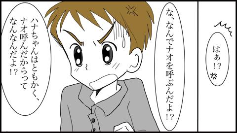 5やう13(変換後)