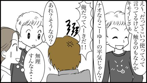 5やう14(変換後)