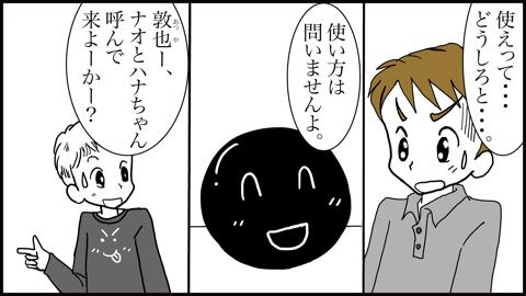 5やう12(変換後)
