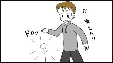 5やう19(変換後)