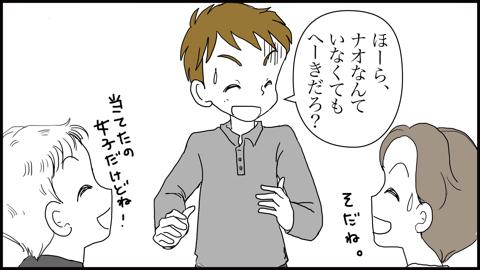 5やう20(変換後)