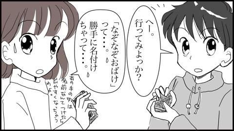 5やう22(変換後)