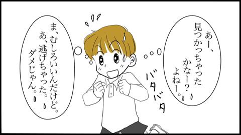 5やう28(変換後)