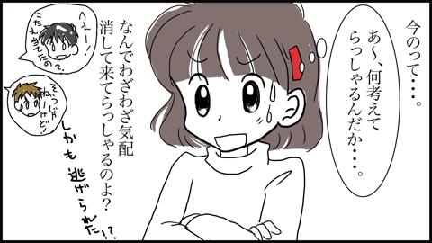 5やう29(変換後)