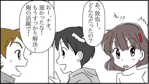 5やう27(変換後)