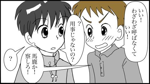 5やう31(変換後)