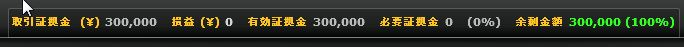 30万画像2012.9