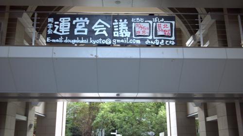 2012-10-11_12-01-02_168_convert_20121013162758.jpg