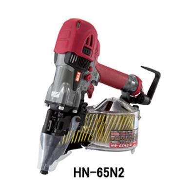 マックスHN-65N2(D)