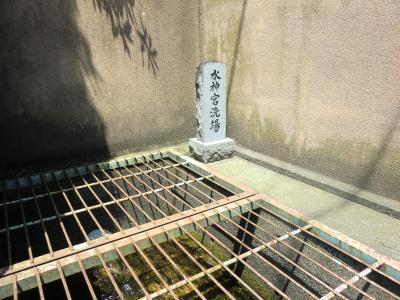 水神宮洗場の碑