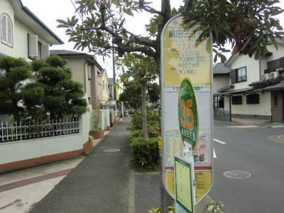 高田3バス停