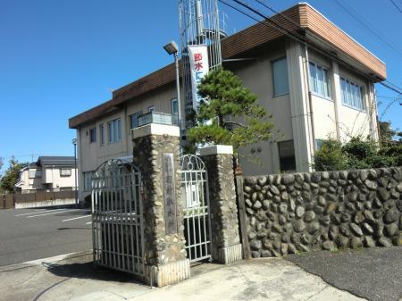 東京都水道局羽村取水所