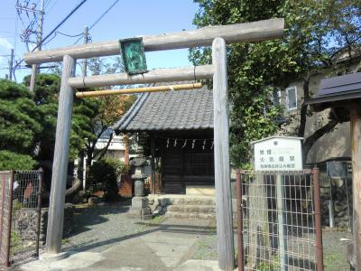 玉川水神社