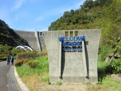 welcome宮ヶ瀬ダム