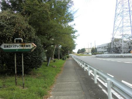 日本ロジステック前横須賀水道みち