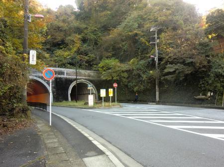 大仏隧道(トンネル)