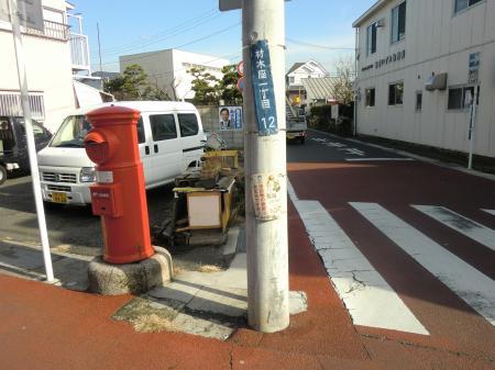 赤い郵便ポスト・鎌倉市材木座