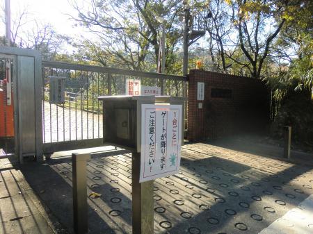 横須賀市上下水道局逸見浄水場