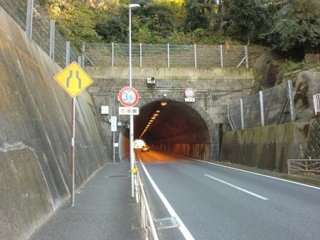 R16新逸見隧道