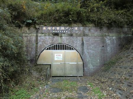 横須賀水道・盛福寺管路隧道出口