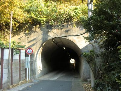 田浦山隧道