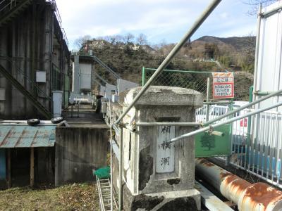 神奈川県相模ダム