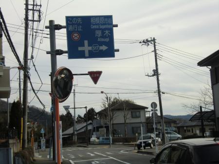 県道515号線通行止めの標識
