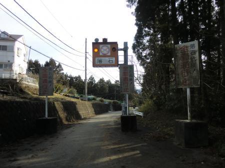 県道515号線全面通行止めの看板