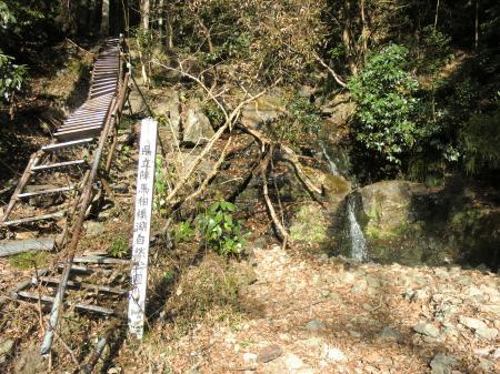 県道515号線県立陣馬相模湖自然公園案内標識