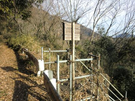三井用水取入所跡入口看板