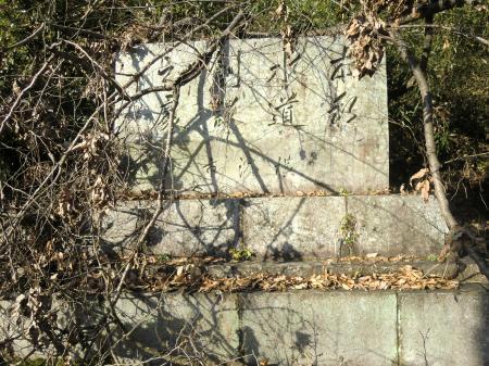 本邦水道創設之處の碑
