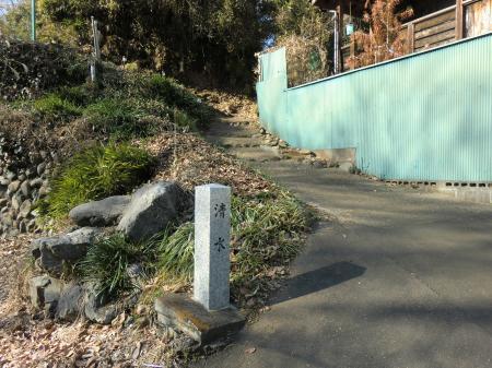 清水の石碑