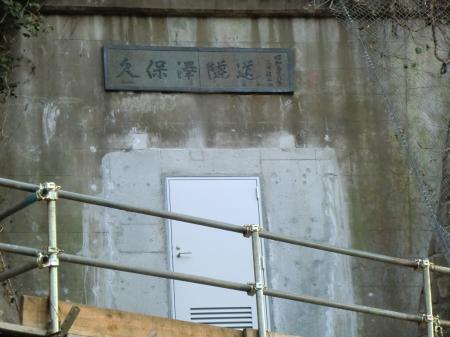 小倉橋・灌漑用水路橋久保澤隧道