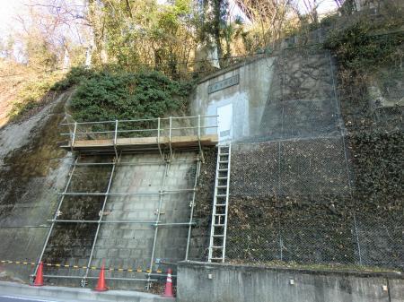 小倉橋・灌漑用水路橋久保沢隧道