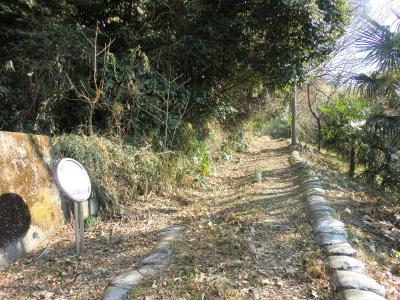 横浜水道・トロッコの看板