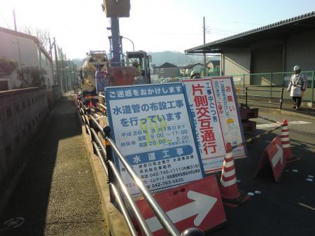 送水管布設(シールド)工事