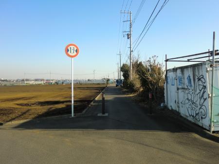 神奈川県営水道みち・相模原市緑区大島