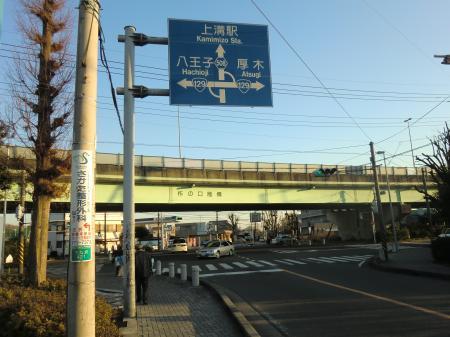 R129作ノ口信号