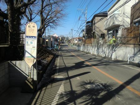 神奈川県営水道みち・虹吹バス停付近