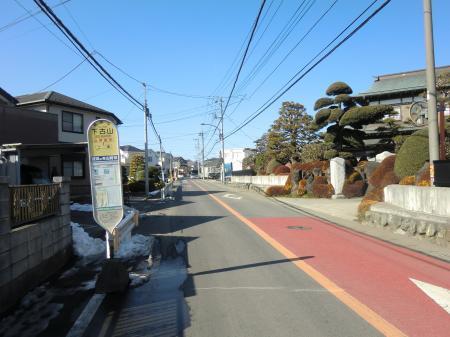 神奈川県営水道みち・下古山バス停付近