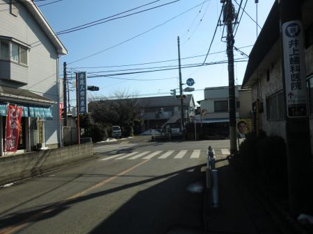 神奈川県営水道みち・県道52号線下原交差点