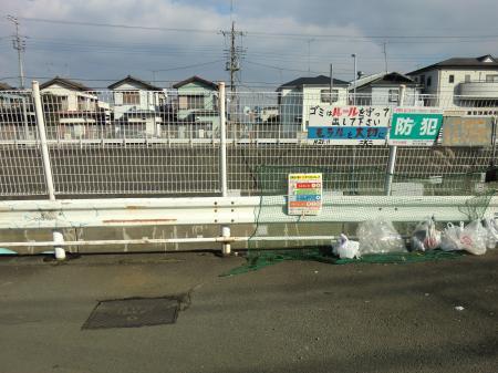 神奈川県営水道みち・R129と交差厚木市上依知
