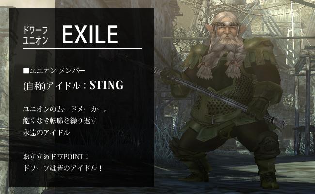 exile006.jpg