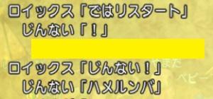DQXGame 2014-11-14 00-26-53-352