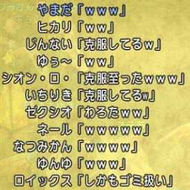 DQXGame 2014-11-14 01-31-25-279