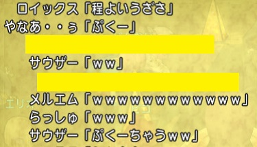 DQXGame 2014-11-14 01-44-34-892
