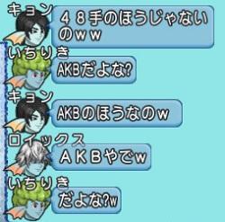 DQXGame 2014-11-14 01-51-10-640