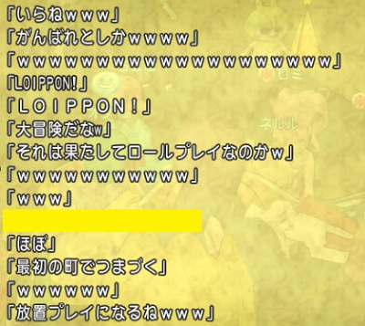 DQXGame 2014-11-14 01-51-53-588